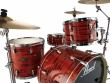 Pearl Vision VBA Ltd Edition Tiger Red Drum Kit With Hardware VBA824YX/C455