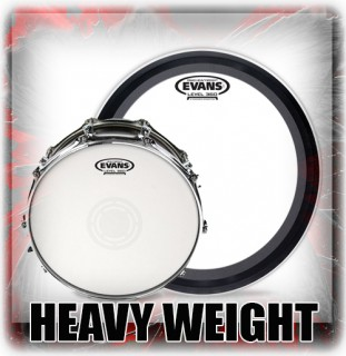 Evans Heavy Weight Drum Heads